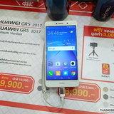 ส่องโปร Huawei ในงาน TME 2018