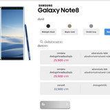 ราคาโปร Samsung Galaxy Note 8 dtac