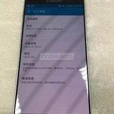 The Galaxy A7 (2016)