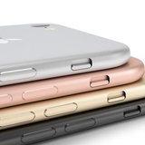 ภาพคอนเซปท์ iPhone 7 แบบไร้ช่องเสียบหูฟัง