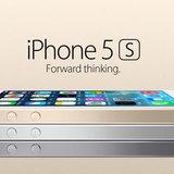 หั่นราคา iPhone 5S เหลือ 7,900 บาท
