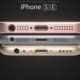 ภาพคอนเซปท์ iPhone SE