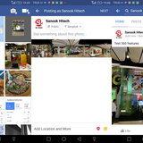ทำภาพ Facebook 360 องศา