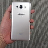 Samsung Galaxy J2 Version 2