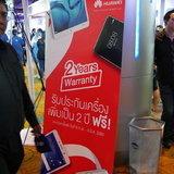 Thailand Mobile Expo 2017