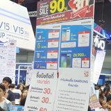 งาน Thailand Mobile Expo 2019 Hi End