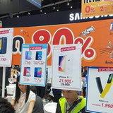 โปรโมชั่นลดราคา Clearance Sale Thailand Mobile Expo 2019