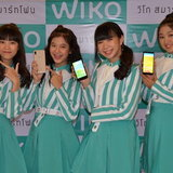 โปรโมชั่น Wiko ในงาน Thailand Mobile Expo 2019