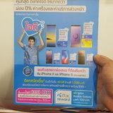 โปรโมชั่นมือถือจากบูธ dtac ในงาน Thailand Mobile Expo 2018 Hi End