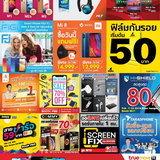 Thailand Mobile Expo 2019