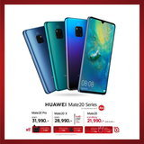 Huawei Promotion งาน Thailand Mobile Expo 2019