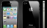 ราคา iPhone 4 เครื่องศูนย์ / เครื่องหิ้ว วันที่ 24 มิถุนายน 2554 (ราคาไอโฟน 4 อัพเดท)