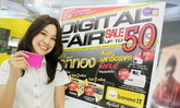 บานาน่า ไอที จัดงาน digital Fair@imperail somrong