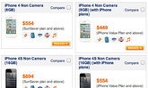 เป็นไปได้! สิงคโปร์ขาย iPhone 4/4S แบบไม่มีกล้องแล้ว!