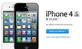 อัพเดทราคา iPhone 4 8GB วันที่ 19 กุมภาพันธ์ 2556