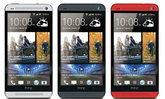 เปิดตัว HTC One กับสเปคที่คุณต้องลอง