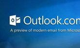 ฟรีอีเมลใหม่ล่าสุด Outlook.com