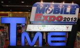 เริ่มแล้ว Mobile Expo 2013 Hi-End มหกรรมมือถือครั้งยิ่งใหญ่แห่งปี
