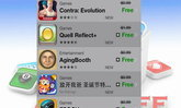 ช้าอด! แอพ+เกมส์ iPhone&iPad ตอนนี้ไม่ขาย..โหลดได้ฟรี
