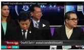 ไทยทีวีแถลง ยืนยันธุรกิจไม่เจ๊ง เตรียมทำทีวีออนไลน์ 4K แทนทีวีดิจิตอล