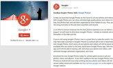 Google+ Photo เตรียมปิดให้บริการบน Apps มือถือ 1 สิงหาคมนี้