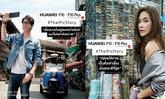 HUAWEI ส่งแคมเปญ ThaiPicStory ชวนคนไทยถ่ายภาพด้วย P10 , P10 Plus บอกเล่าความเป็นไทย