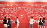 Apple เตรียมเปิด Apple Store แห่งแรกในไต้หวัน อยู่ที่กรุงไทเป