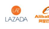 Alibaba ซื้อหุ้น Lazada เพิ่มเป็น 83 แล้ว