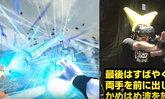 มาดูการปล่อยพลังคลื่นเต่าแบบสมจริงใน Dragon Ball ฉบับ VR