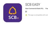 SCB Easy อัปเดทแอปใหม่ กดเงินจากตู้ไม่ต้องใช้บัตร ATM ได้แล้ว