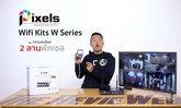 รีวิว Pixels CCTV Wifi Kit W Series กล้องวงจรปิดไร้สาย คุณภาพ Full HD