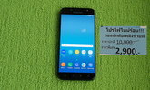 ส่องโปรฯ ลดแรง Samsung Galaxy J7 Pro มือถือครบฟังก์ชั่น ซื้อได้ในราคาไม่เกิน 3,000 บาท