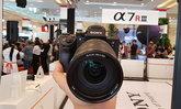 สัมผัสแรก Sony Alpha A7R Mark 3 สุดยอดกล้อง Full Frame ตัวใหม่จาก Sony