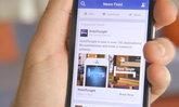 โฆษณาที่ปรากฏใน Facebook อ้างอิงจากการกด Like : ภัยเงียบที่ร้ายแรงเกินคาดคิด