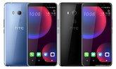 เปิดตัว HTC U11 EYEs สมาร์ทโฟนที่มาพร้อมกล้องหน้ากล้องหน้าคู่
