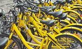จักรยาน ofo Smart Bike Sharing ร่วมส่งเสริมสังคมสีเขียว  พร้อมให้บริการแล้วที่ SCG สำนักงานใหญ่