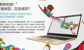 Lenovo เปิดตัว Air 13 Pro เกิดมาเพื่อเป็นคู่ปรับของ Xiaomi Notebook Air โดยเฉพาะ