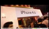 AIS  Iphone 4S