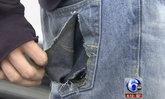 iPhone 6 Plus แบตไหม้กระเป๋ากางเกงนักเรียนจนขาดเป็นรู ด้าน Apple เตรียมสอบสวนหาสาเหตุแล้ว