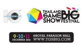 THAILAND GAME SHOW BIG FESTIVAL 2016 ครบรอบ 10 ปีพร้อมจัดในวันที่ 9 - 11 ธันวาคม