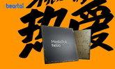 MediaTek ยืนยัน Redmi Note 8 Pro จะเป็นสมาร์ตโฟนรุ่นแรกที่ได้ใช้ชิป Helio G90T ตัวใหม่ล่าสุด