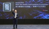 หัวเว่ย เปิดตัว Ascend 910 โพรเซสเซอร์ AI ทรงพลังที่สุดในโลก และ MindSpore เฟรมเวิร์กการประมวลผล AI