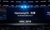 CEO ใบ้ Huawei P40 อาจมาพร้อมกับ HarmonyOS ตั้งแต่แกะกล่อง!