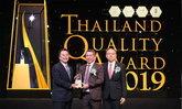 """กลุ่มทรู คว้าแชมป์ """"รางวัลคุณภาพแห่งชาติ 2562"""" องค์กรแรกของประเทศไทย ในรอบ 8 ปี"""