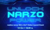 นับถอยหลังสู่งานเปิดตัว realme narzo 30A สมาร์ทโฟนชิปเซ็ตเกมมิ่งทรงพลัง