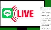 "LINE บน PC, Mac ประกาศยุติให้บริการฟีเจอร์ ""Live ในกลุ่ม"""
