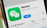 ศาลสหรัฐฯ ยับยั้งคำสั่งถอด WeChat ออกจาก App Store