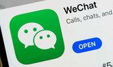 พาณิชย์สหรัฐฯ เตรียมคัดค้านคำตัดสินศาลซานฟรานฯ กรณี WeChat