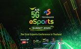 AIS x Techsauce Esports Summit งานเสวนาด้านอุตสาหกรรมเกมและอีสปอร์ตครบวงจร