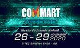 รวมโปรโมชั่น Commart Xtreme 2020 ลดคอมพิวเตอร์เด็ดๆ ทุกตัวส่งท้ายปี